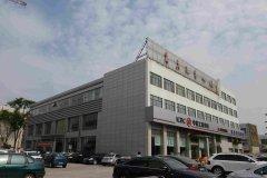 必威体育betway网址房产交易中心